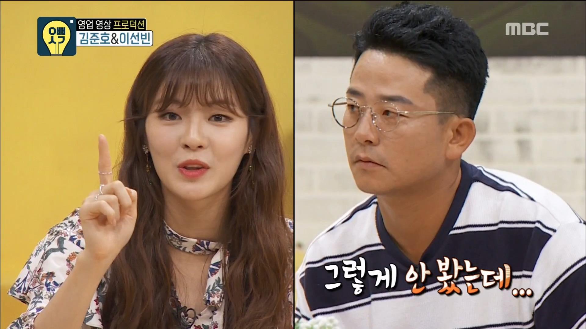 논현동 피바다 이선빈 vs 김준호의 팔씨름 대결!