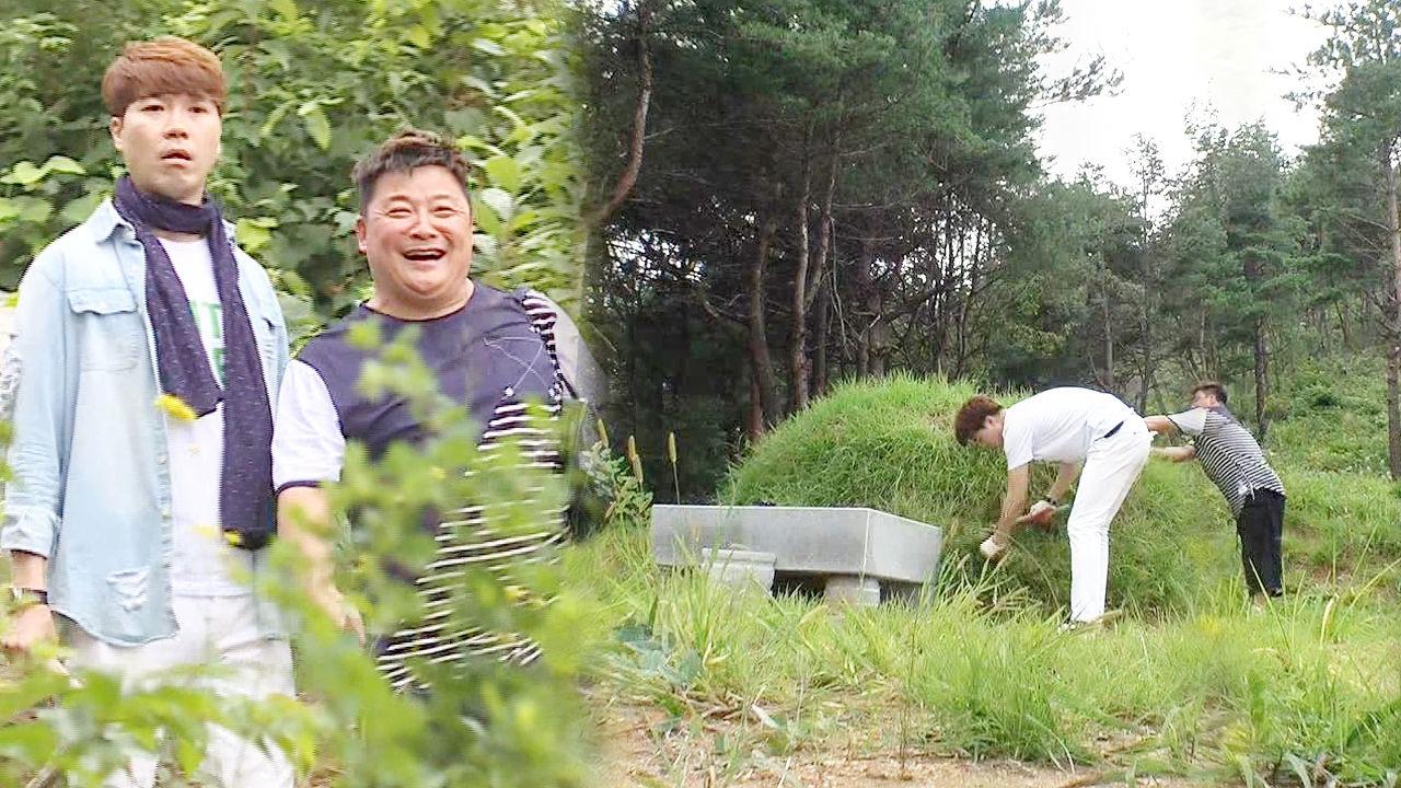 윤정수, 박수홍과 함께 모친 산소 벌초 뭉클