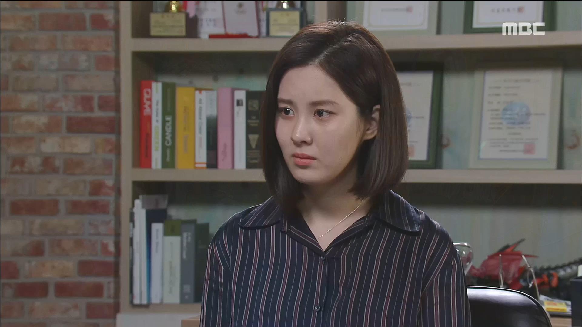서주현,김지훈에 이제 혼자서 어떻게 살아요.