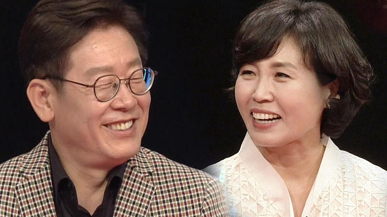 김혜경, 스튜디오 첫 출연 후 공동명의 선물 심경 언급