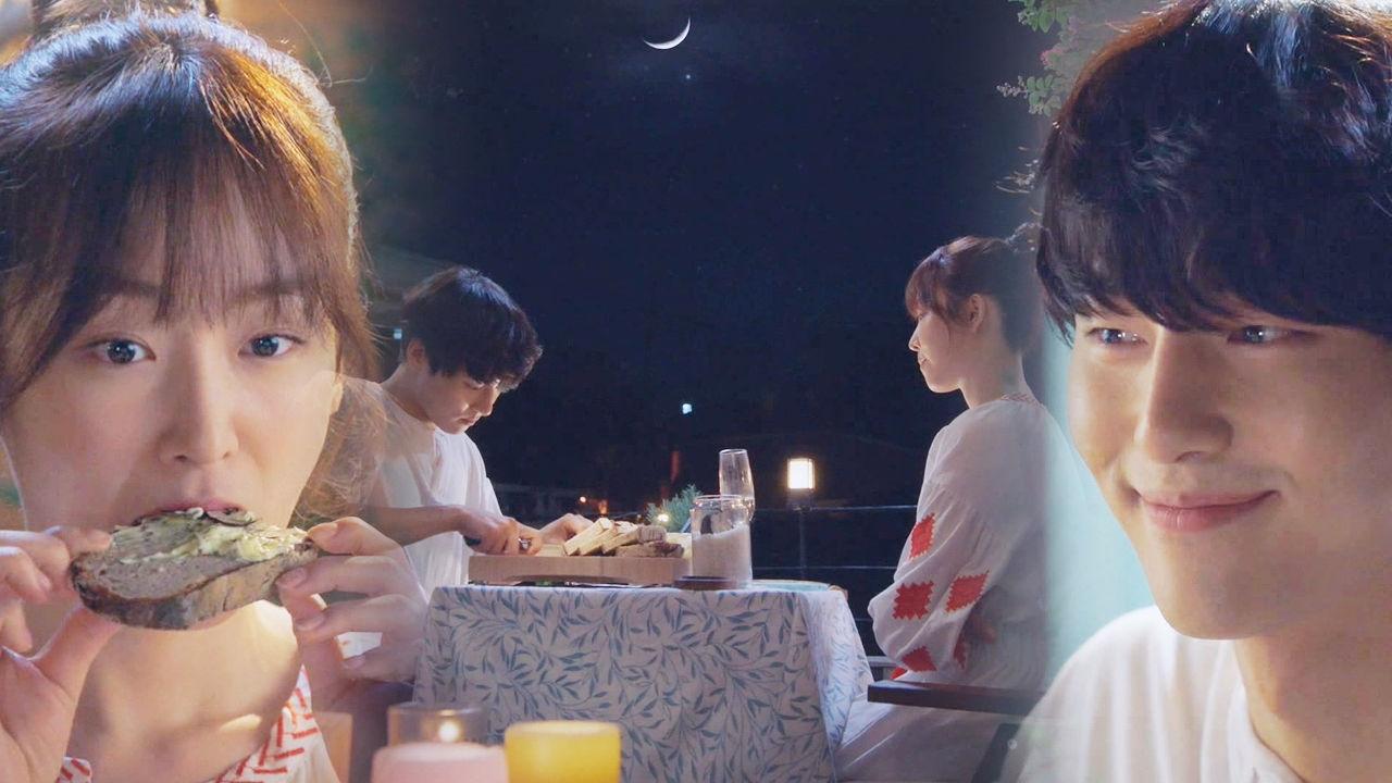 서현진양세종, 달빛 아래 설렘 넘치는 달달한 식사