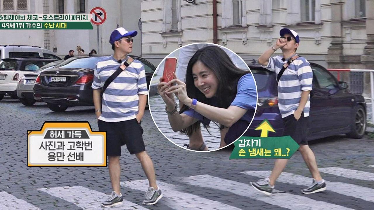 (허세) 사진과 고학번 용만 선배의 우아한 캣워크