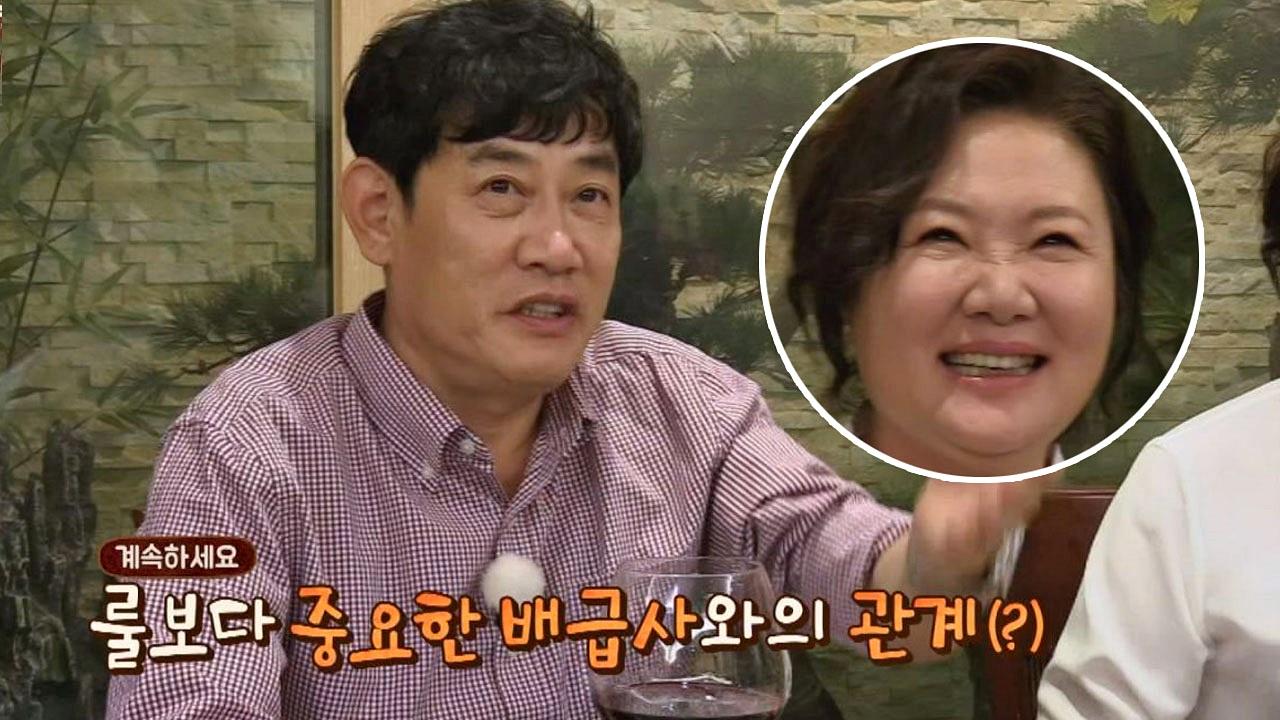 [홍보 타임] 경규의 인맥 방송(?) 해숙에게만 예외인 30초 룰