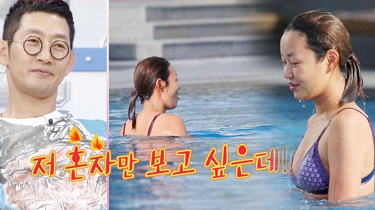 김창렬, 아내 비키니 차림에 심기 불편 나만 보고 싶은데