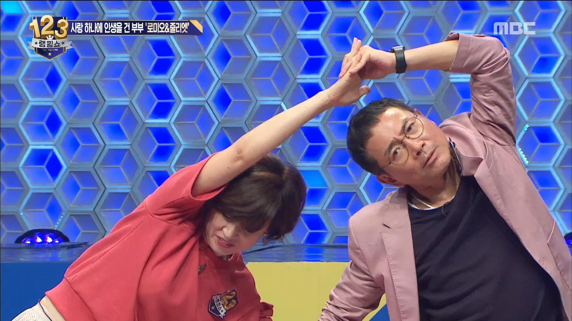 박미선이봉원 부부의 커플 요가 도전!