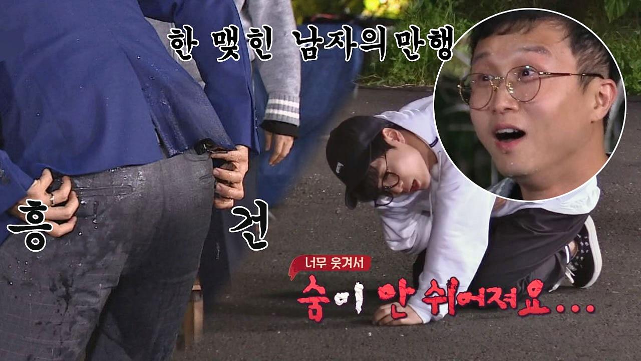 성광의 만행(!) 시간 요괴 장성규 강제 물따귀행_