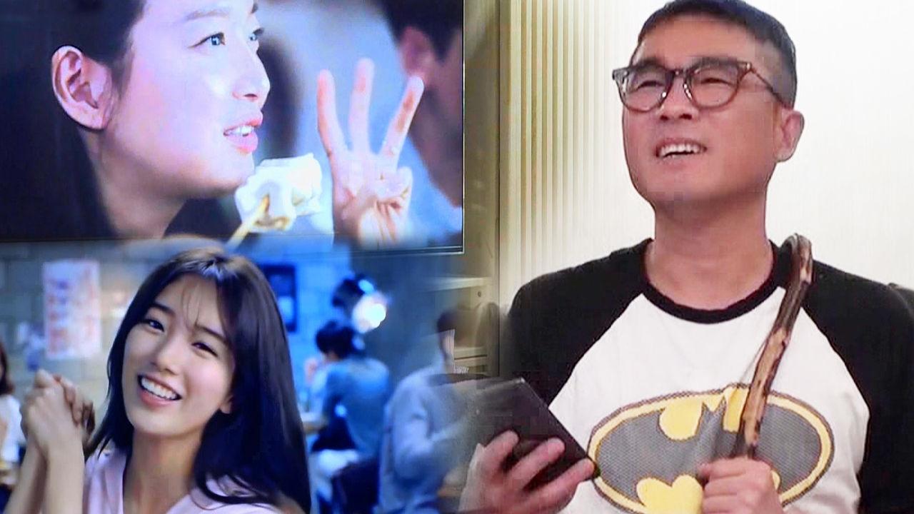 김건모, 소주 광고 촬영 전 수지신민아 모니터링