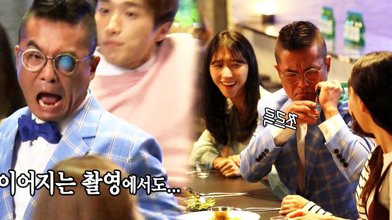 김건모, 드디어 소주 광고 촬영 물 만난 물고기