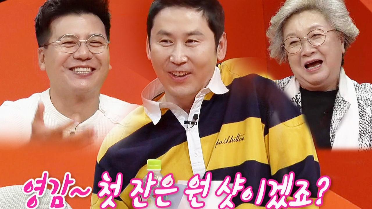 신동엽, 박수홍  소주 광고 추천 영감첫 잔은 원샷이겠죠?