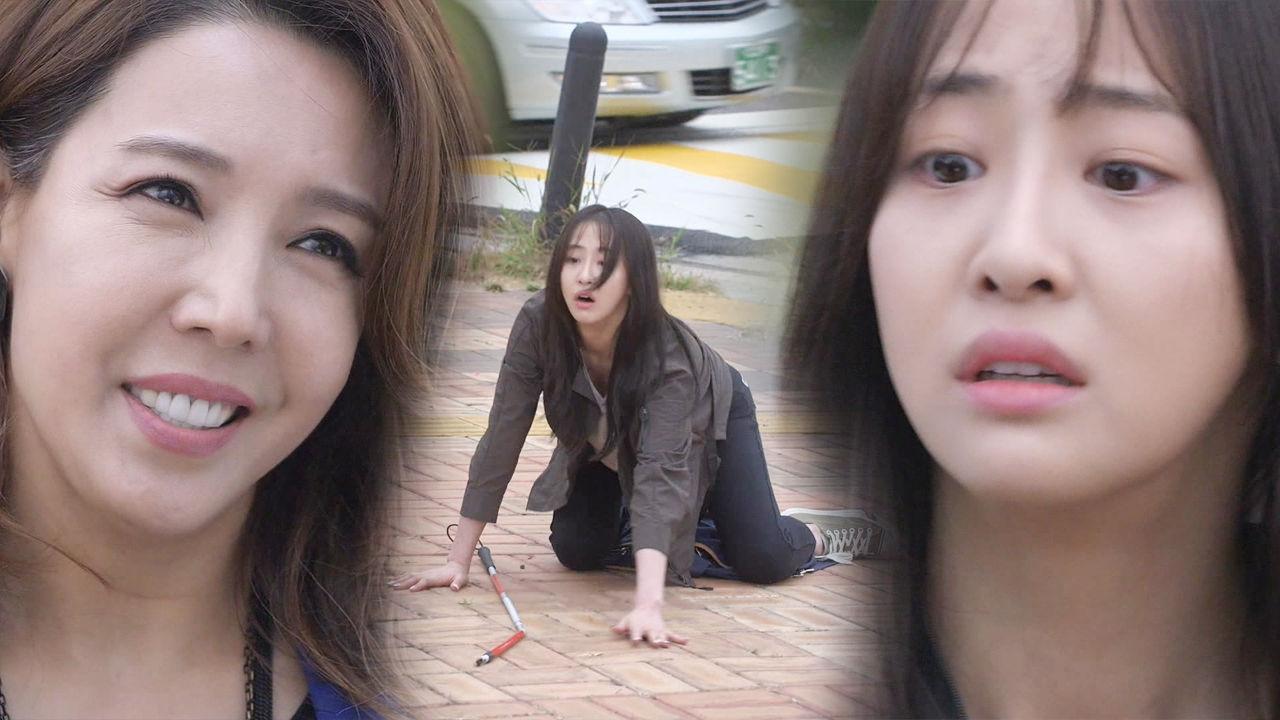 '실명' 다솜, 출소 후 맞이한 비참한 현실