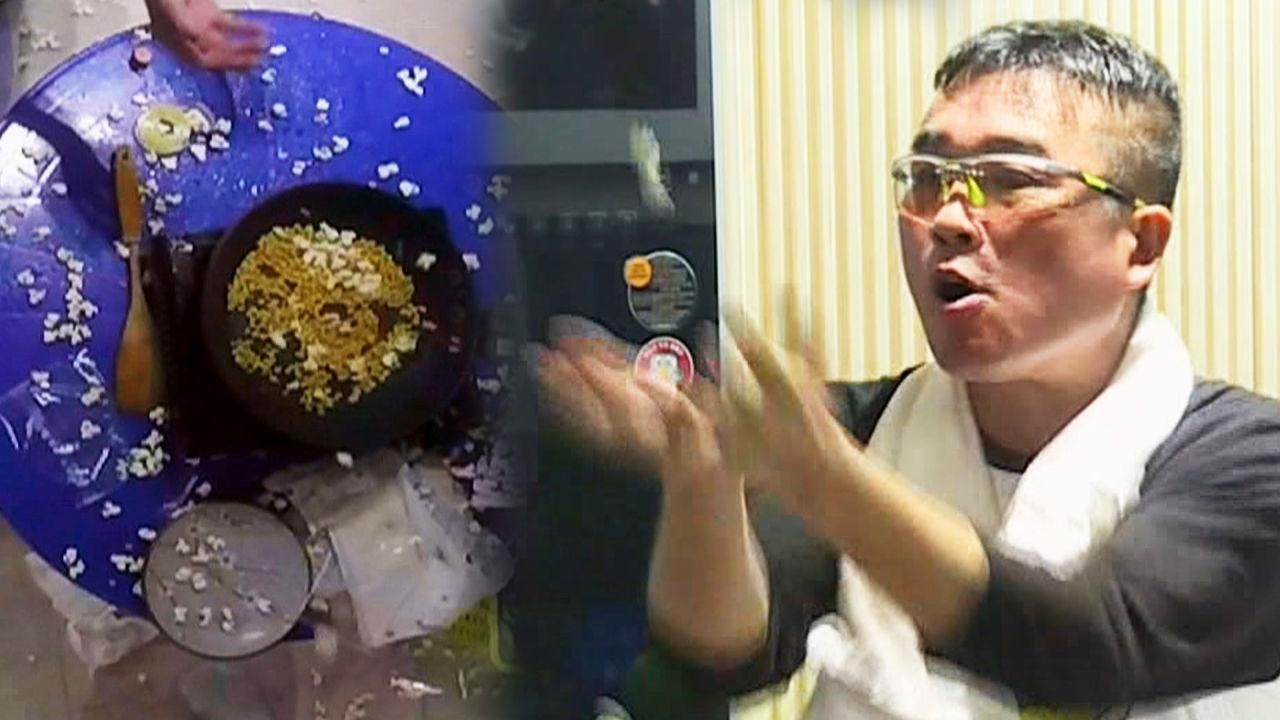 김건모, 튀어 오르는 팝콘 먹기 기네스 세계 신기록 성공