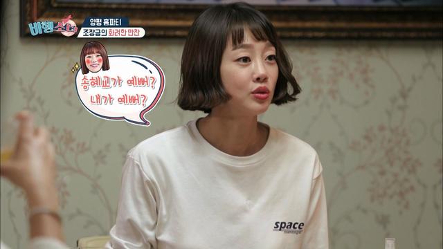 최여진. 송혜교가 예뻐? 내가 예뻐? 그녀의 전 남자친구의 대답은?