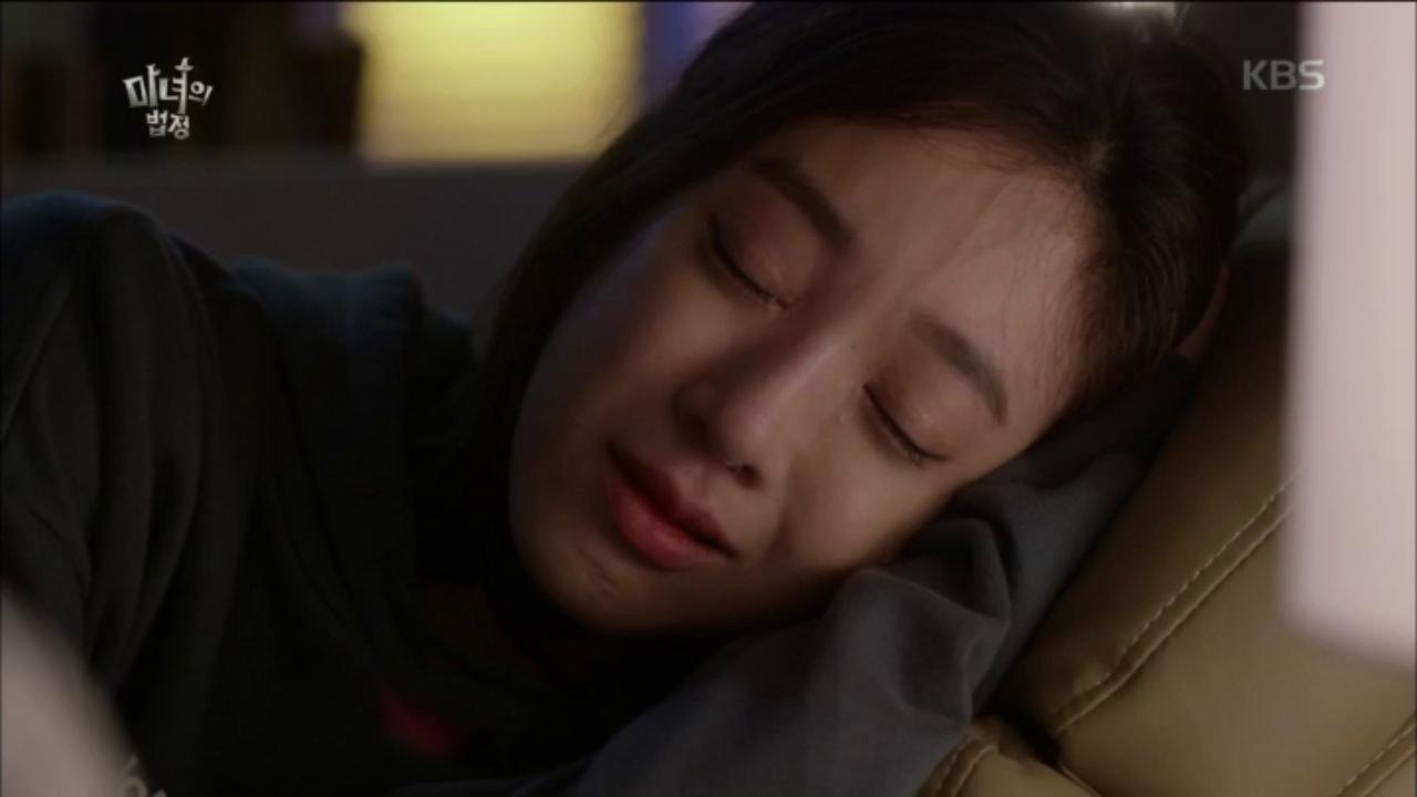 정려원, 엄마 꿈에 눈물 지켜보는 윤현민
