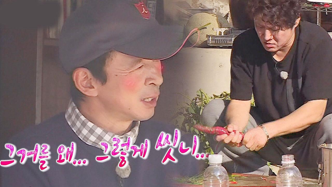 김국진, 김정균 고구마 만지는 스냅에 음흉 멘트 왜 그렇게 씻니?