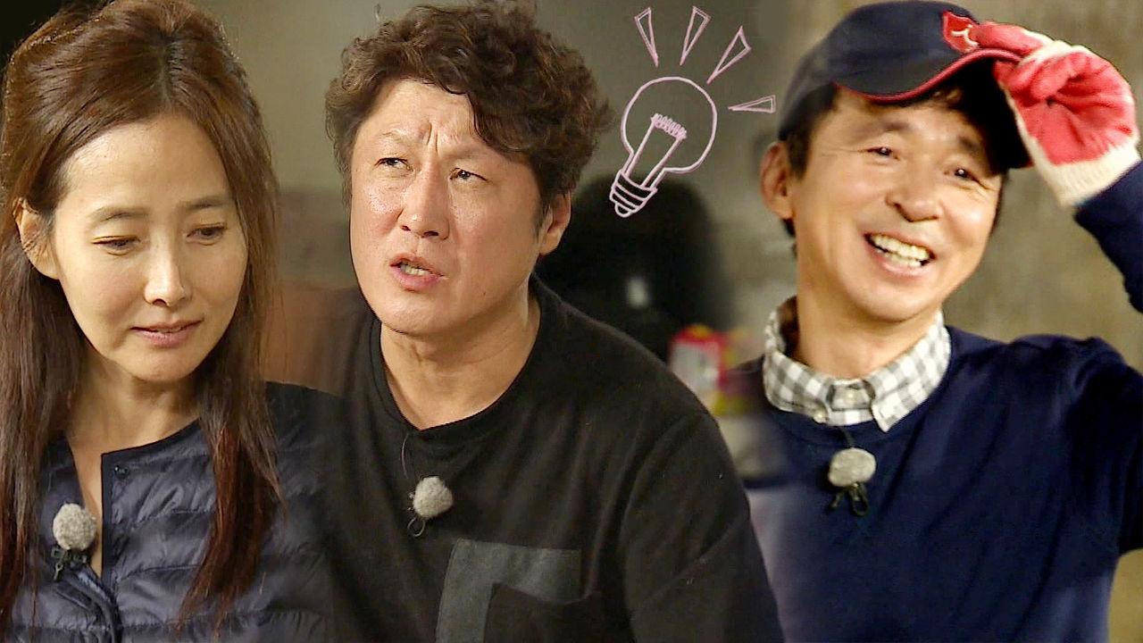 김정균, 치와와 커플 로맨틱 스토리에 아재 개그 뿌리기!