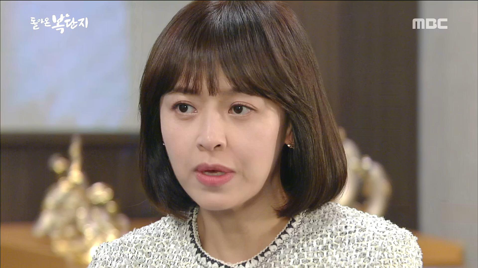 강성연&고세원을 압박하는 송선미의 친부!