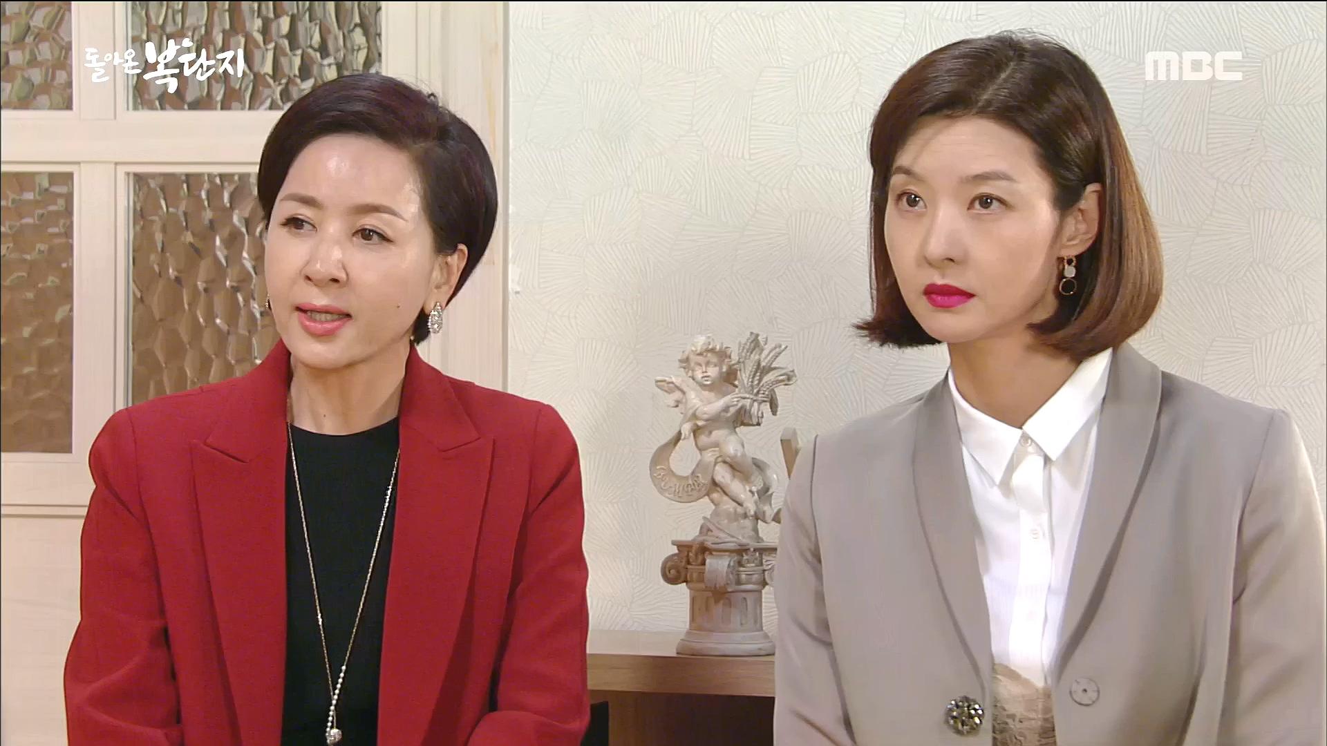 송선미&이혜숙 모녀, 장기 이식 빌미로 협박!