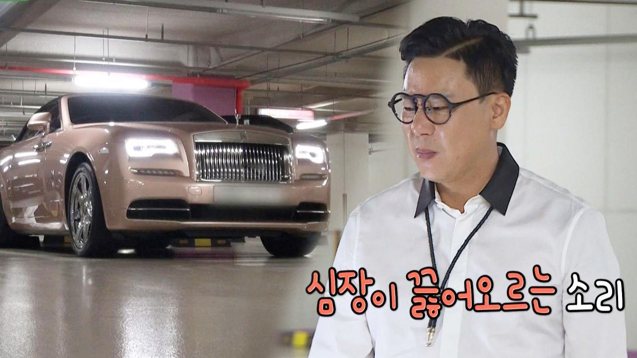 이상민, 도끼 럭셔리 슈퍼카 엔진 소리에 감탄 크흐