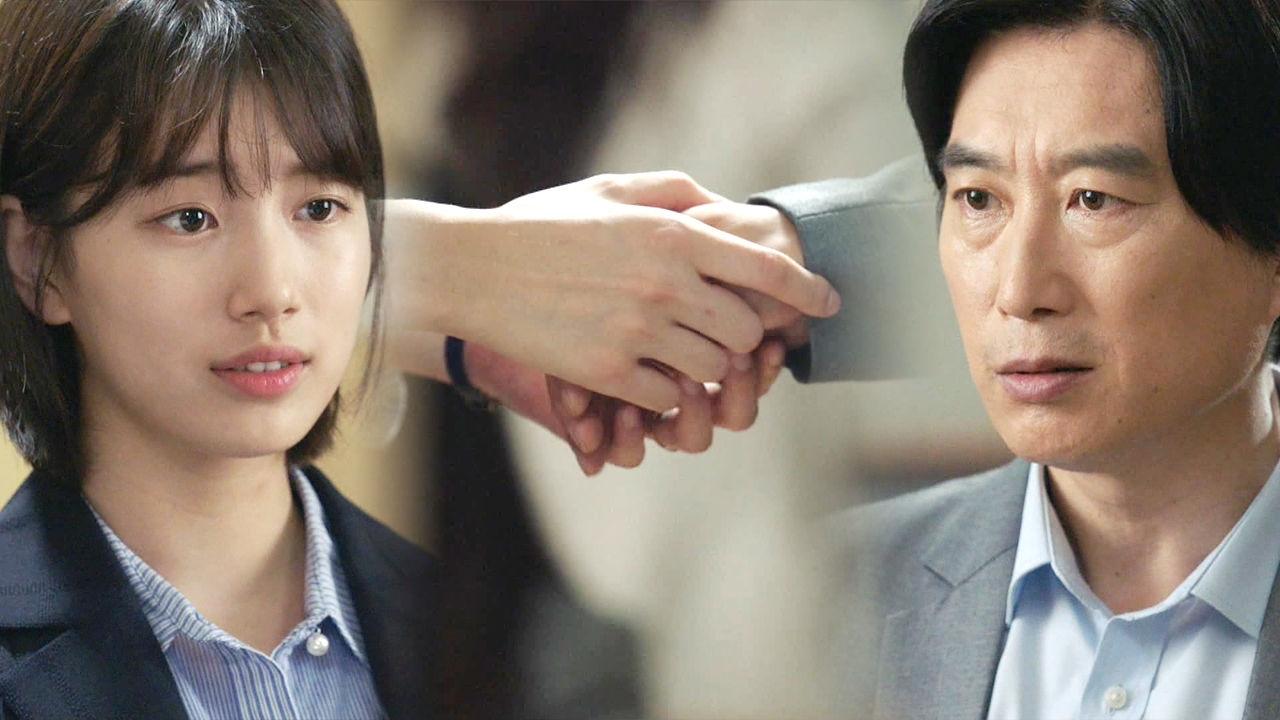 """배수지, 오랜 세월을 넘어 김원해와 따뜻한 재회 """"보고 싶었어요"""""""