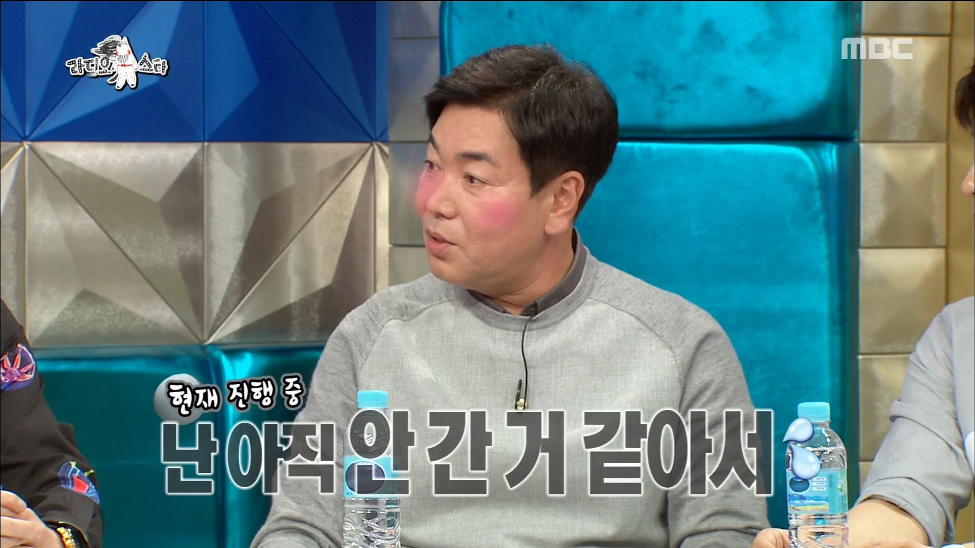 현재 진행 중 김일우에게 찾아온 갱년기?!