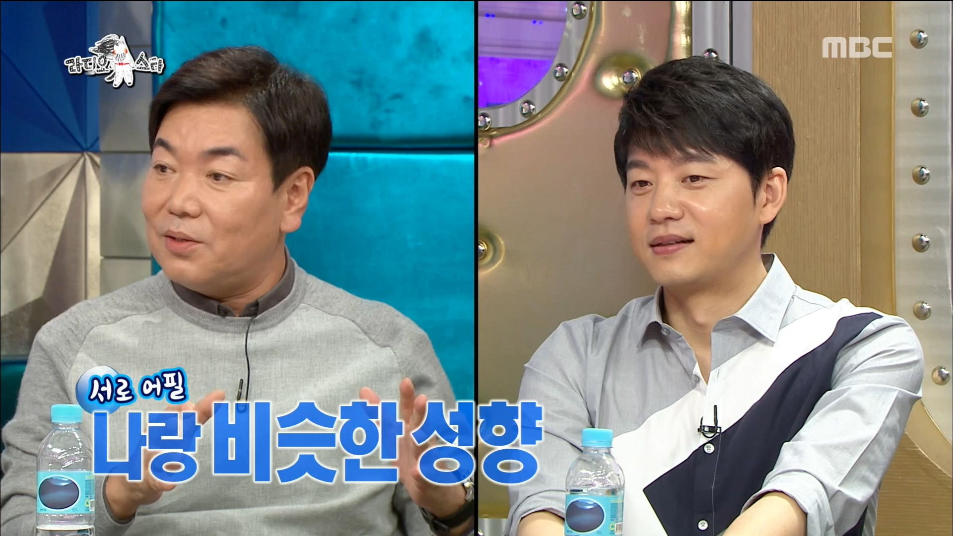 김일우 vs 김병세, 김승수는 나와 비슷하다!
