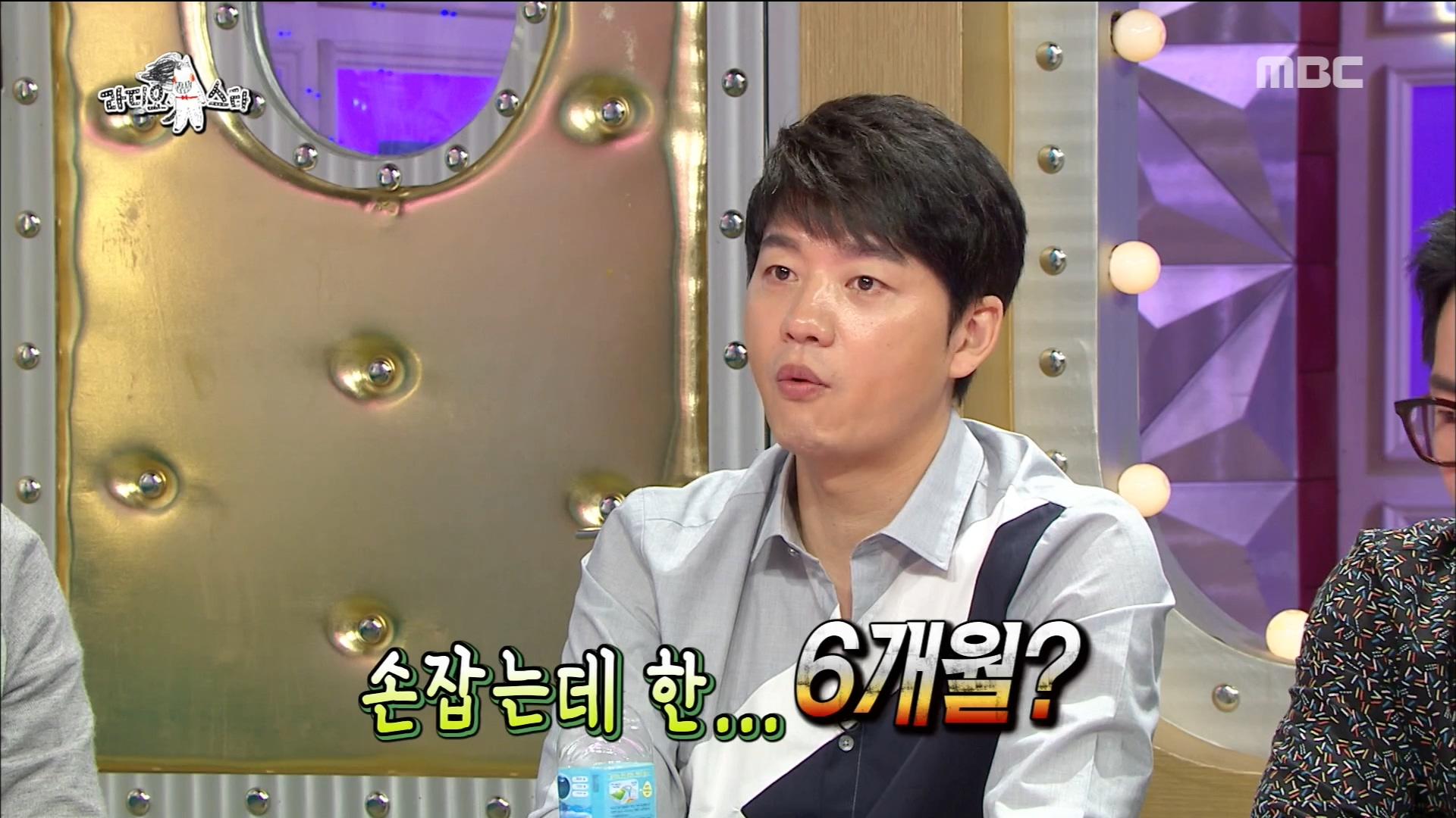 김승수, 손잡는데만 6개월이 걸린다?!