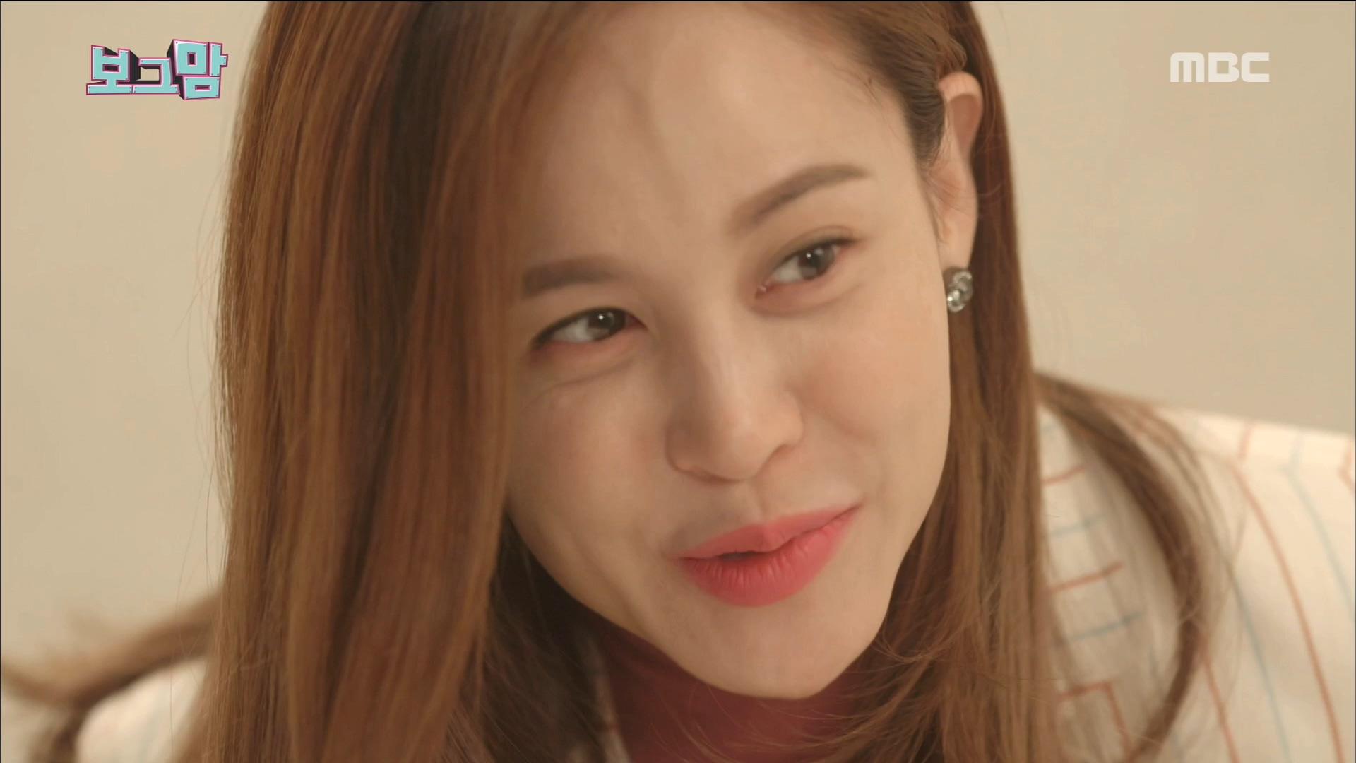 아이비, 김도혜 시켜, 박한별 집 샅샅이 뒤지게 해!