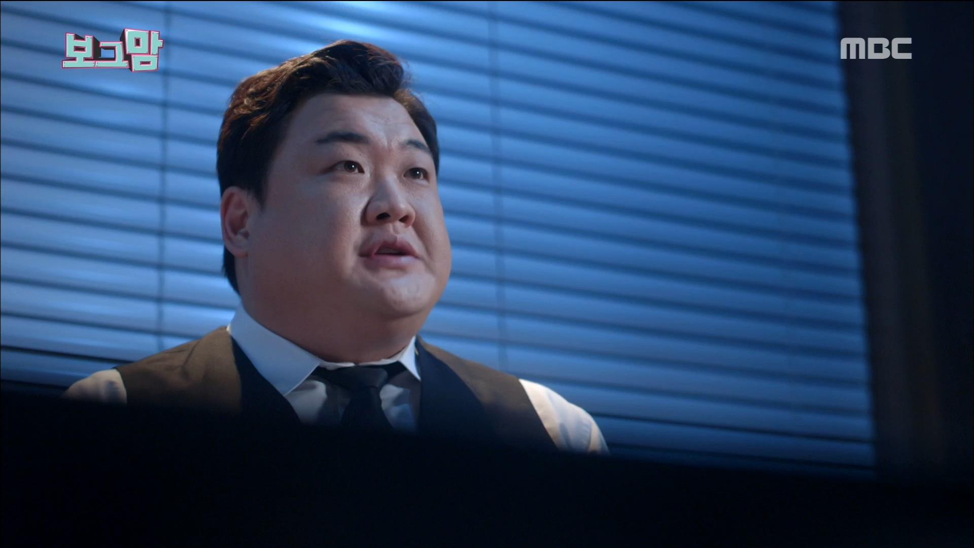 김준현,양동근에 보그맘 폐기 하는게 맞습니다!