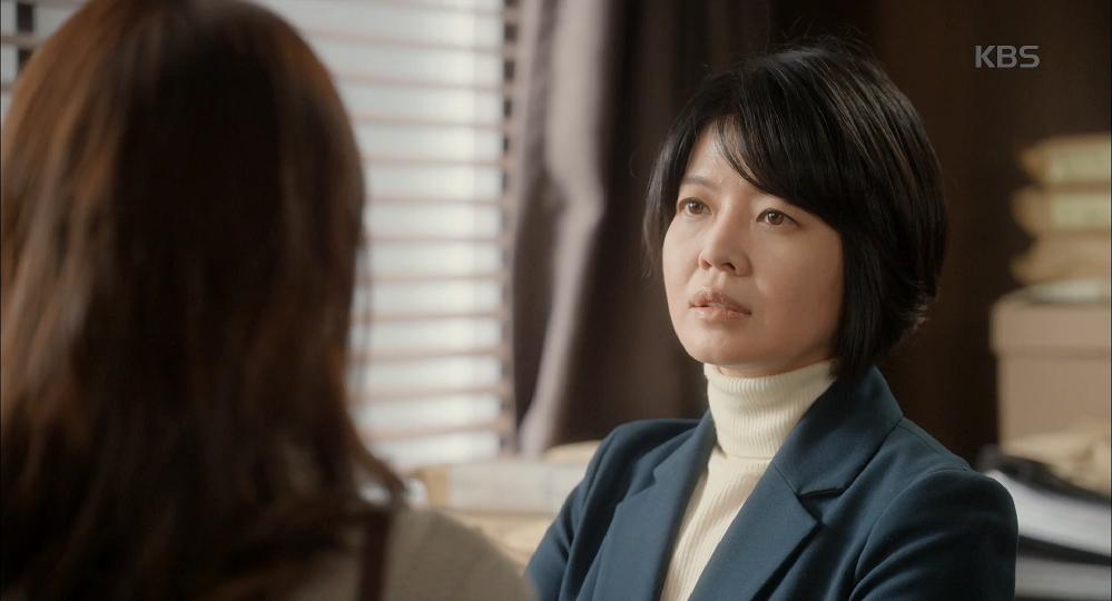 김여진, 증거 잡기위해 성접대하려는 조우리에게 나가!