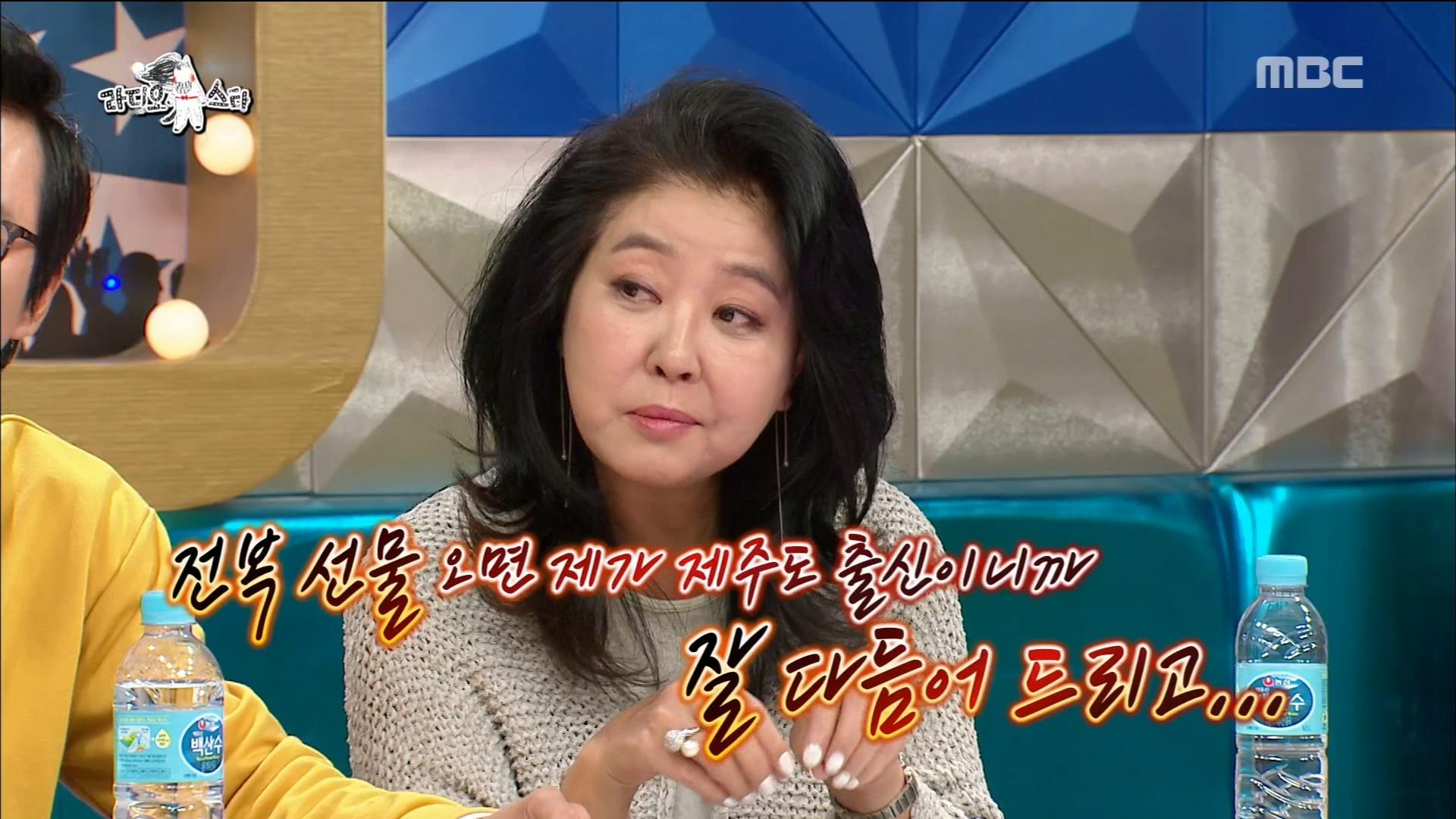 김부선, 김구라에게 설렘을 느끼다?!