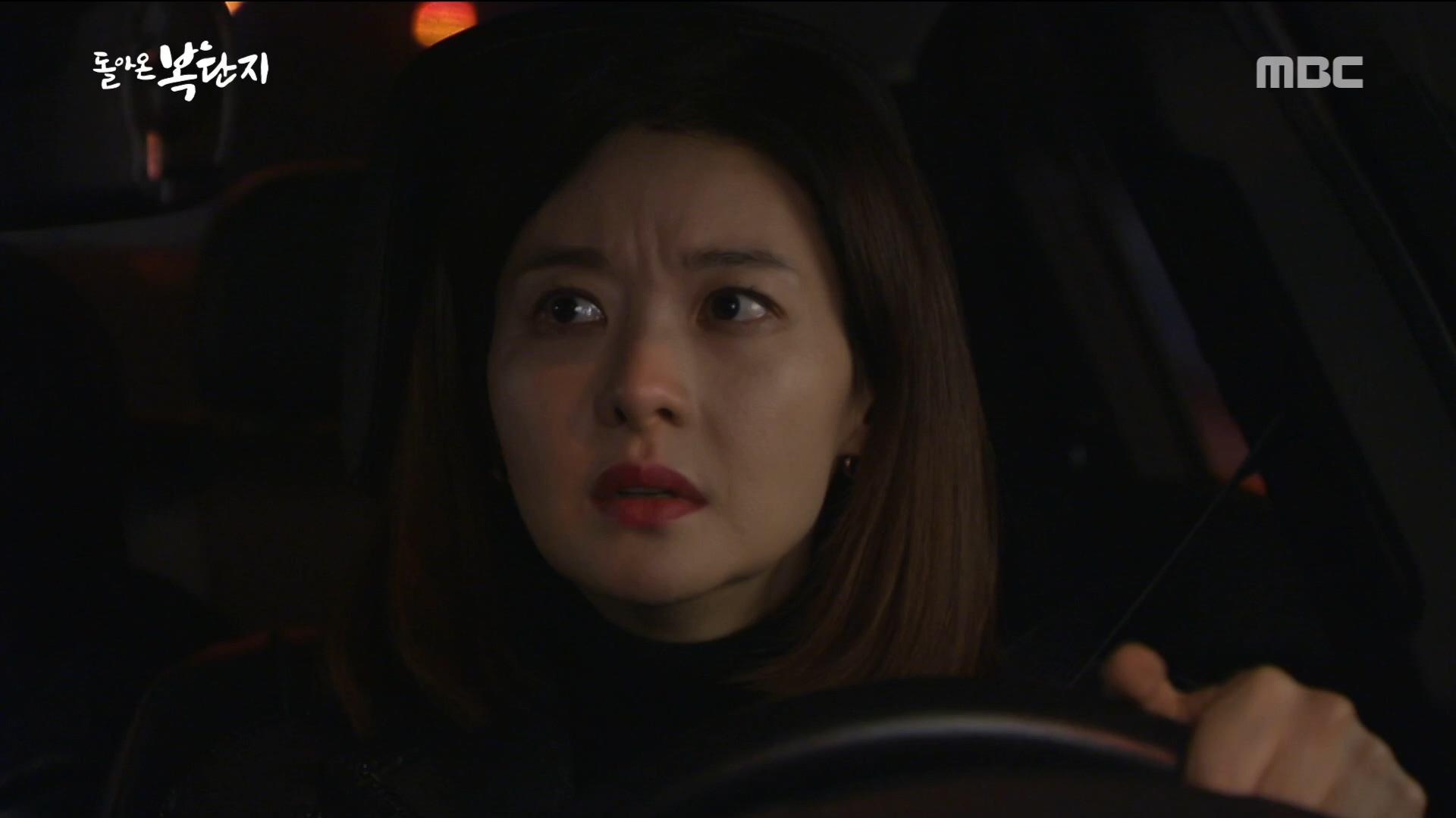 쓰러진 강성연을 데리고 사라진 송선미!