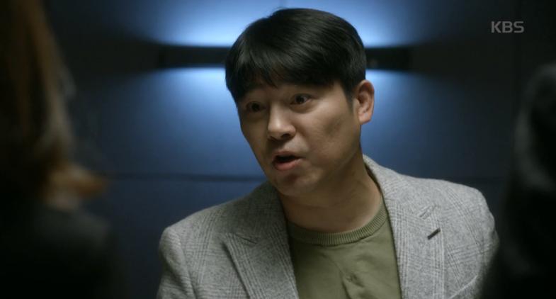 마(이듬)녀(진욱)의 법정, 오늘도 열일 중!