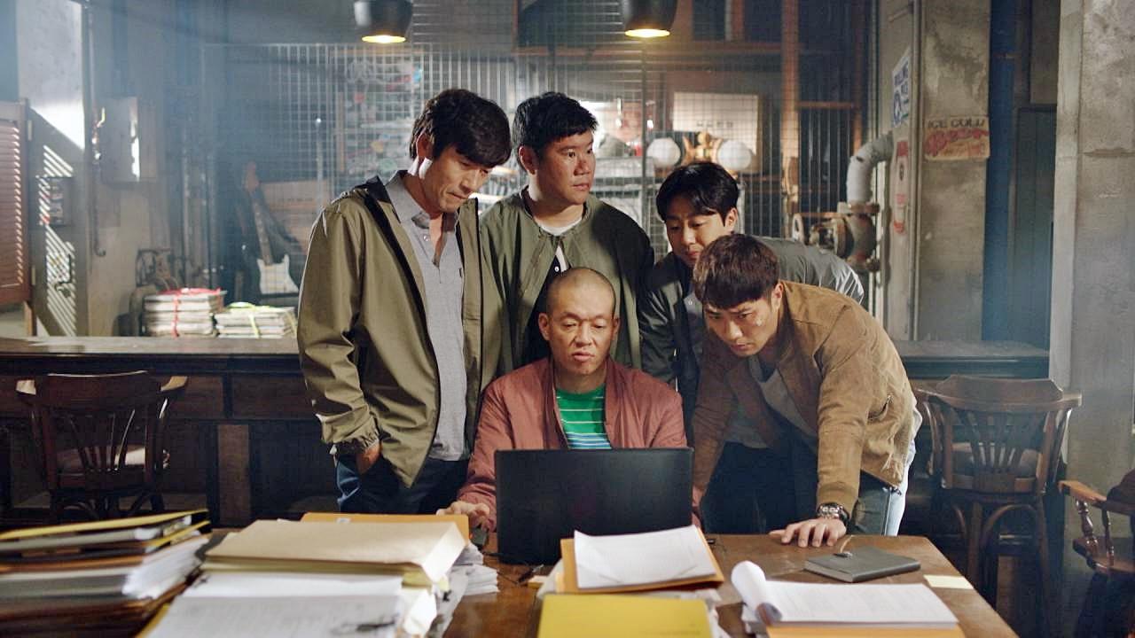 박진우를 잡기 위해(!) 다시 한자리에 모인 X팀
