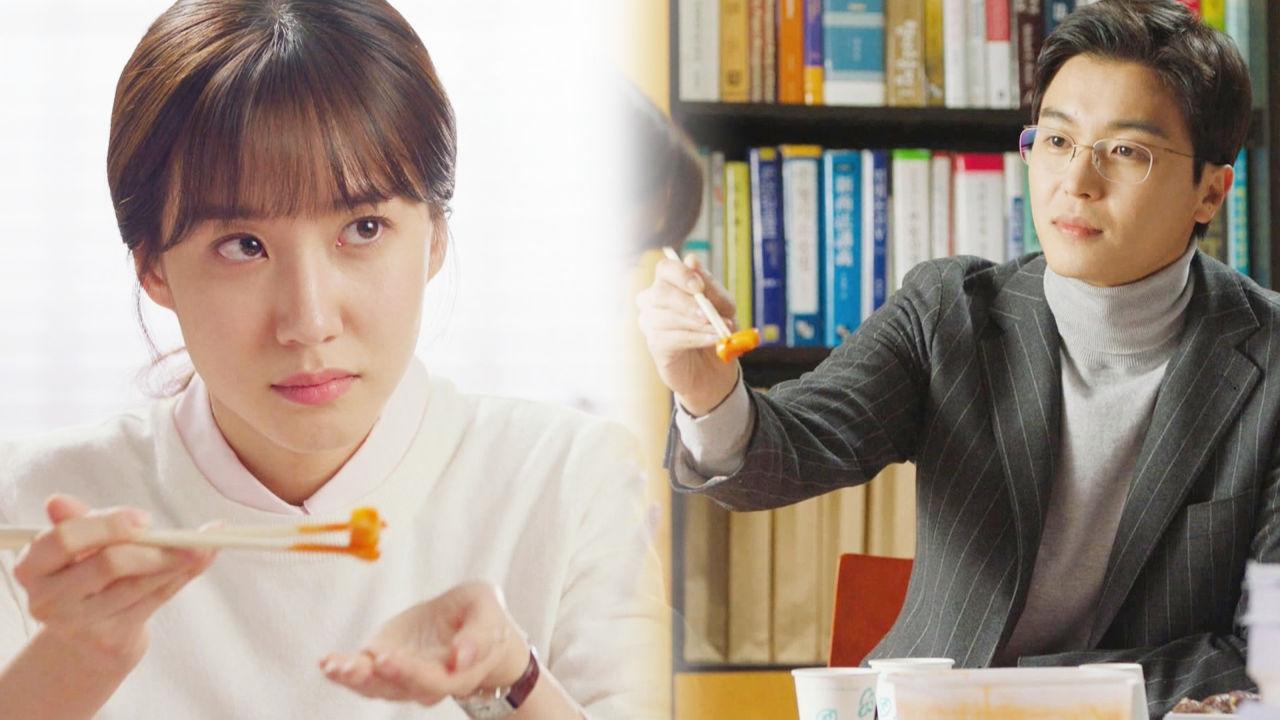 박은빈♥연우진, 쑥스러움 가득한 '떡볶이 데이트'