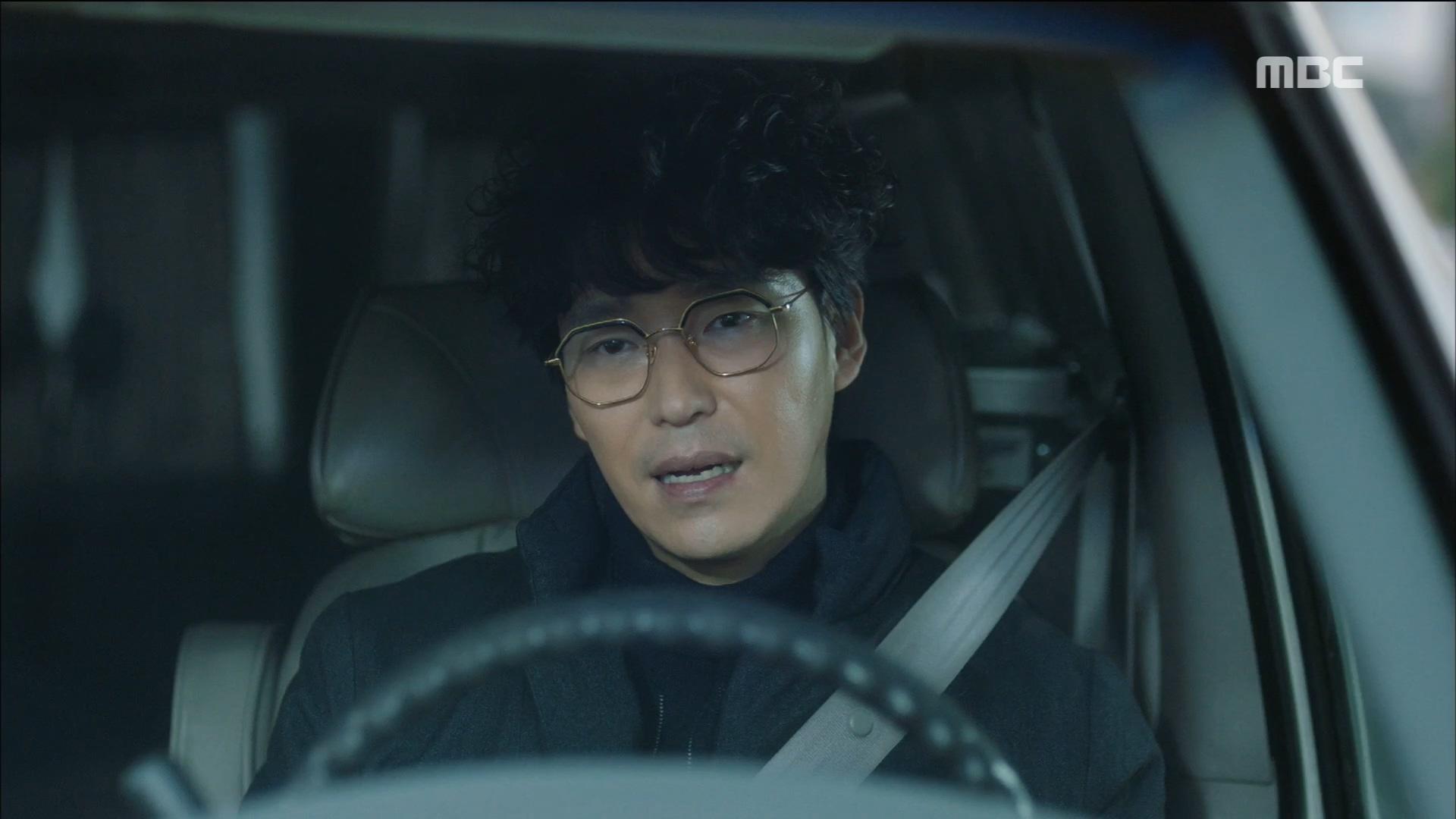 엄기준, 박세완에 말하는 무너진 신념 모든 게 다 무서워졌어