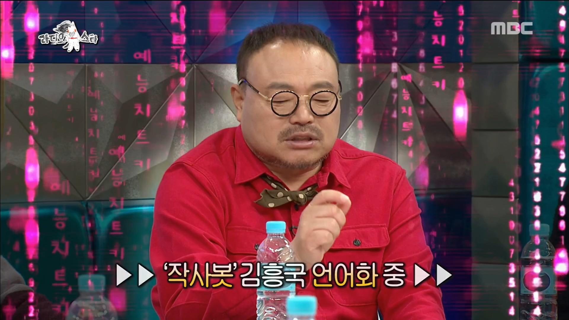김흥국에게 봇이란?