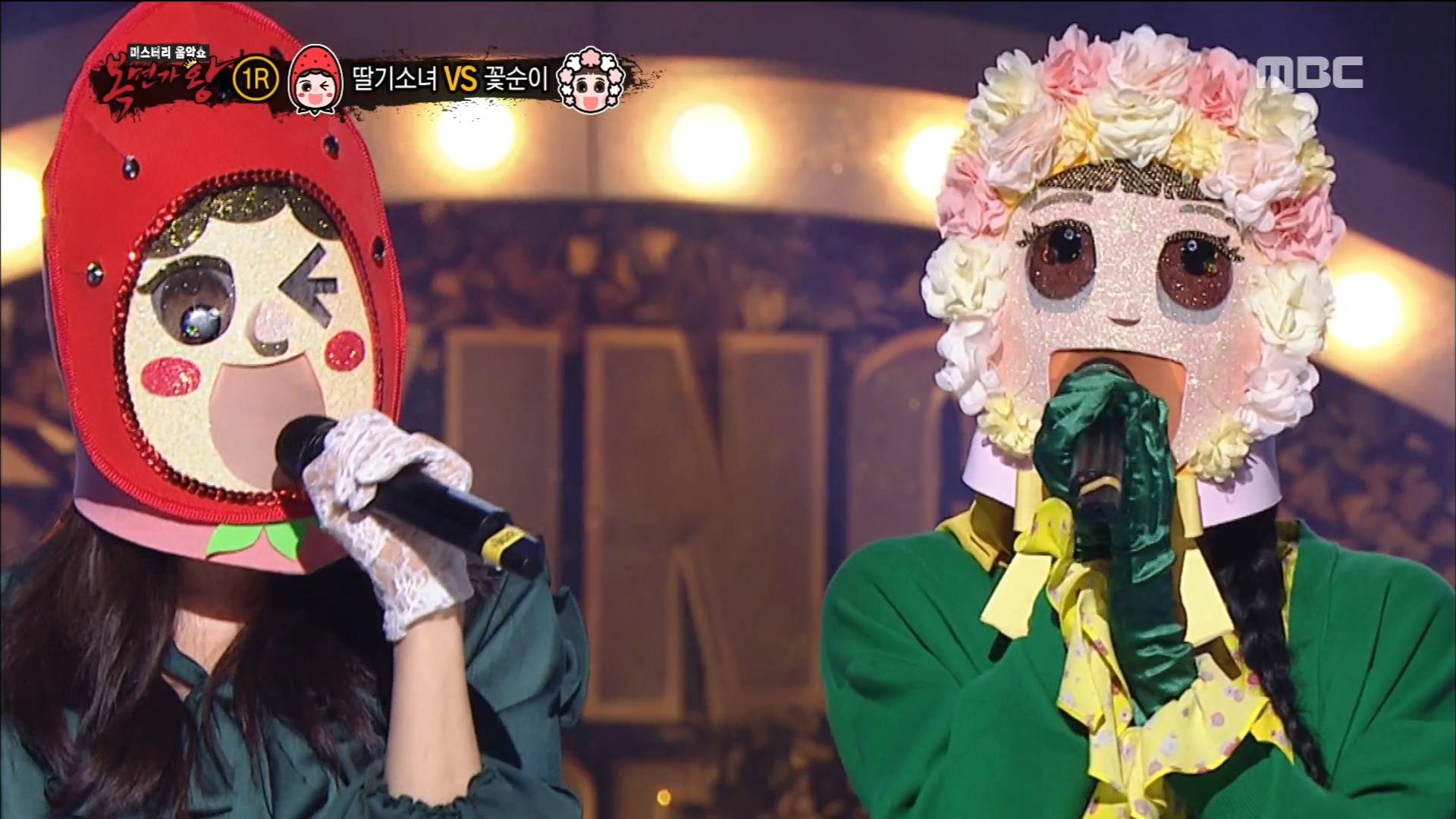 딸기 소녀 VS 꽃순이의 1라운드 무대! - 나는 달라