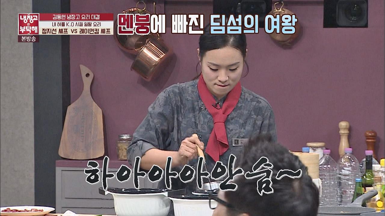첫(!) 15분 요리 대결에 멘붕 온 딤섬의 여왕 정지선 _