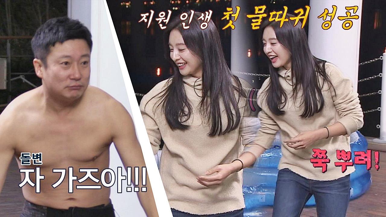 김지원 인생 '첫 물 따귀' 시원하게 가즈아-☆ (촤락~)