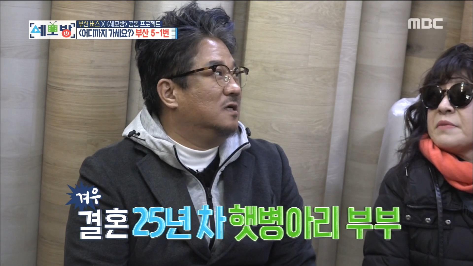 방송경력 40년차 노사연도 당황시킨 차부남, 부산의 얼굴 천재!