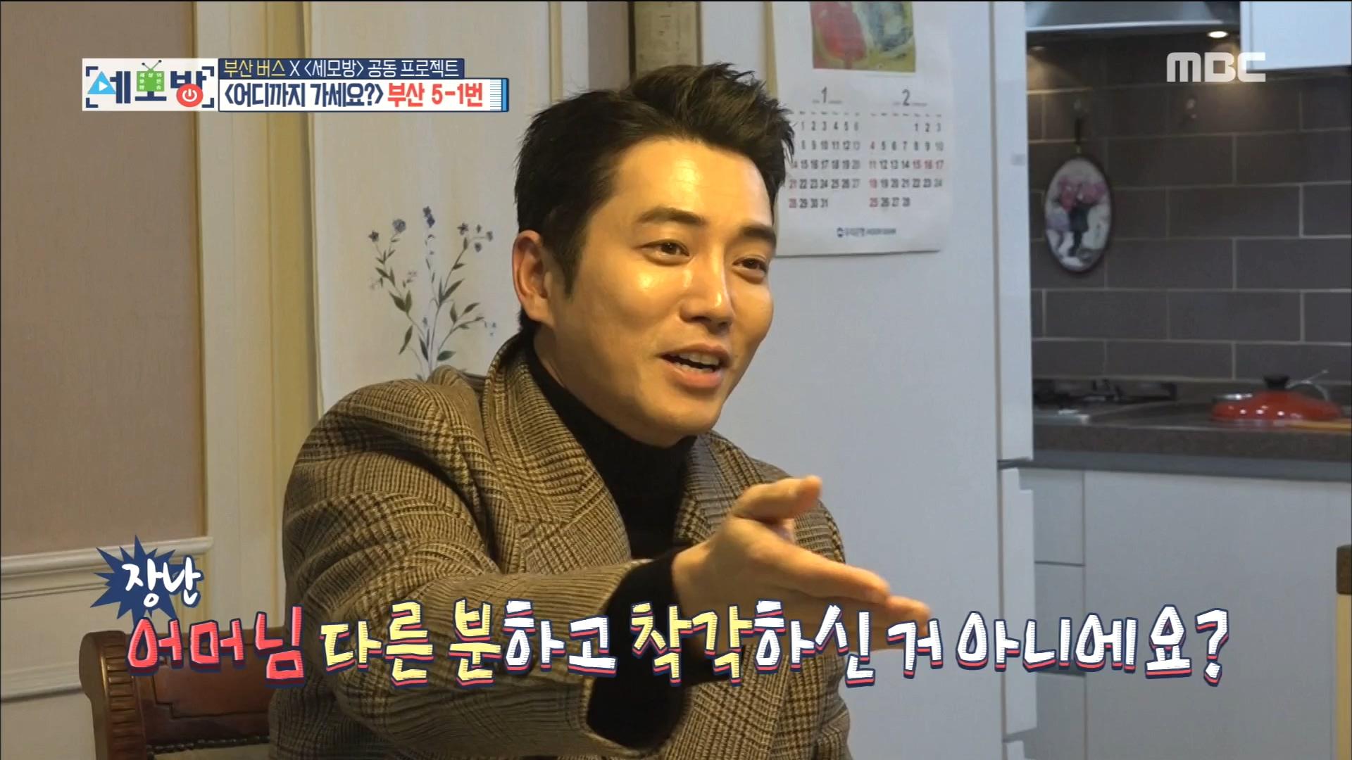 분량 없던 주상욱에게 내려진 예능신의 가호..(feat. 소주&해물탕)
