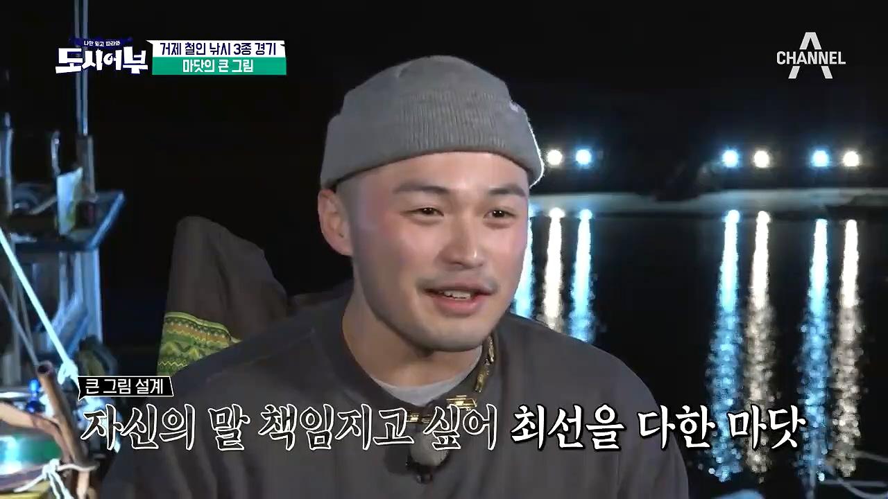 황금뱃지를 향한 마닷의 열정에는 남다른 사연이?! 드디어 밝혀지는 마닷의 빅피쳐!