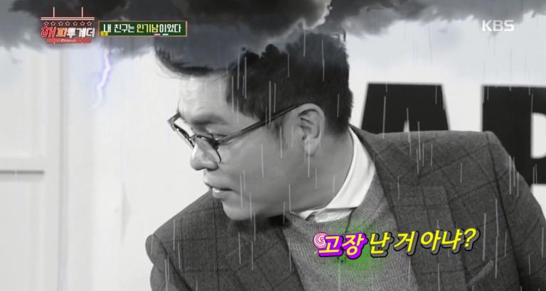 김용만박수홍은 인기남 이었을까? 김용만 굴욕