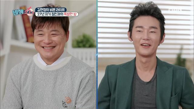 김현정. 그녀의 이상형 월드컵! 윤정수 vs 허지웅! 최종 승자는?!
