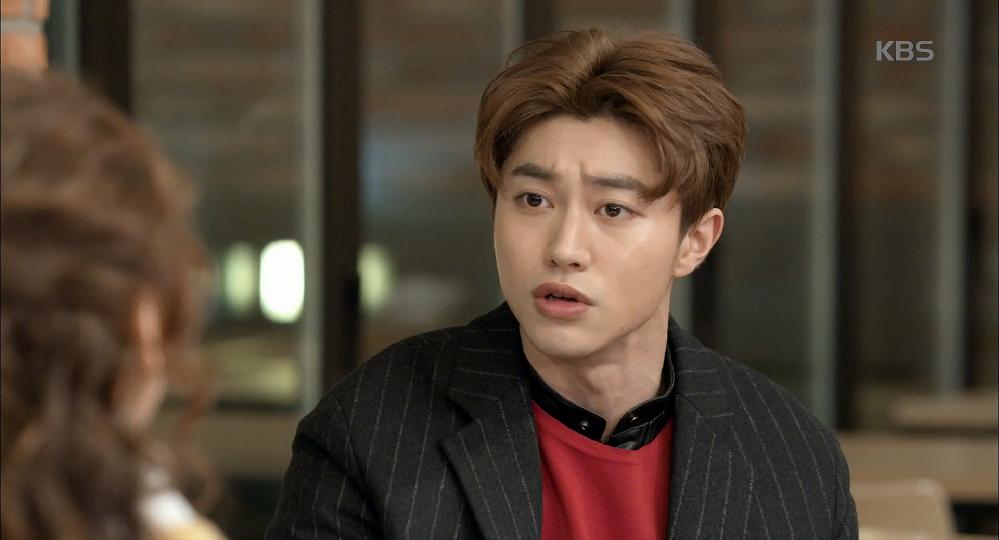 곽동연, 김소현에게 궁금증 폭발 완전 송작가 때문인데!