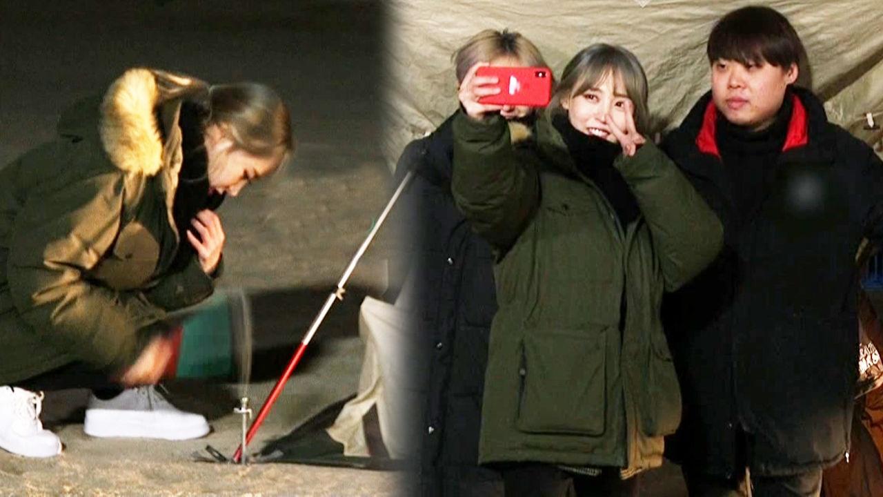 긍정 아이돌 문별, 만족감 넘치는 '텐트 인증샷'