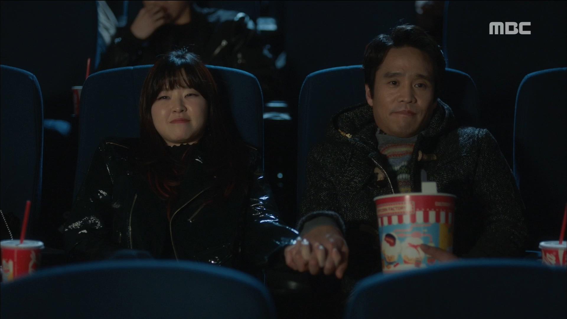 엄기준♥박세완-송재룡♥이민지,그들의 행복한 데이트