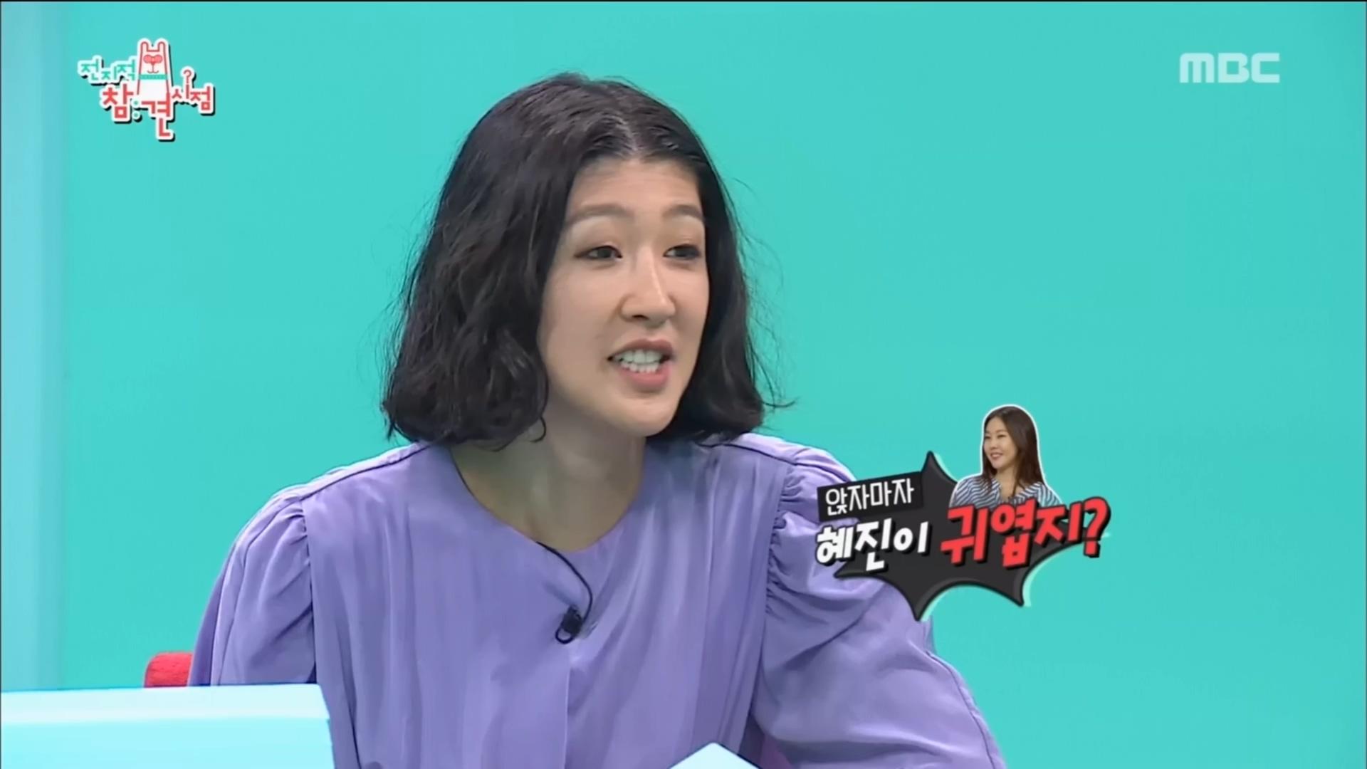 웰컴 홍진경! 한혜진과의 일화에 현무는 귀 쫑긋 (ft.아니여)