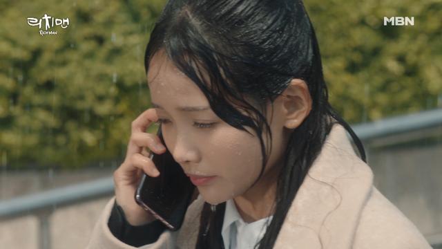 """하연수, 김준면(EXO 수호)에게 쌓였던 울분 폭발...""""저 왜 갖고 노시는데요!"""""""