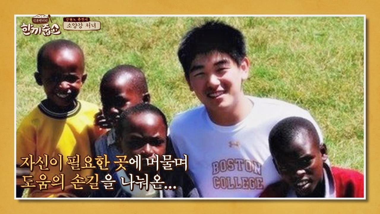 마음까지 스윗한 에릭남♡ 꾸준히 해온 봉사활동!